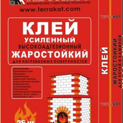 Клей усиленный Терракот жаростойкий (5 кг)