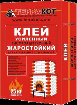 Клей усиленный Терракот жаростойкий (25 кг)