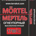 Терракот Мертель (20 кг)