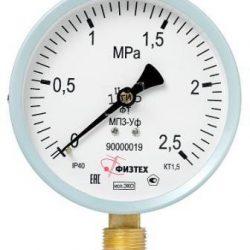 Манометр МП3-Уф исп ЭКО 0-600 кПа