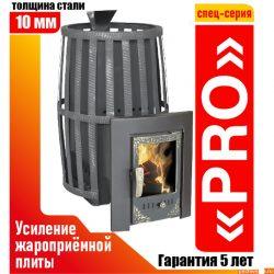 Печь банная Берёзка Витязь 18 PRO каминная
