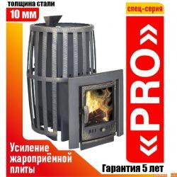 Печь банная Берёзка Витязь 28 PRO каминная