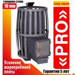 Печь банная Берёзка Витязь 18 ДТ-4 PRO