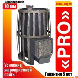 Печь банная Берёзка Витязь 28 ДТ-4 PRO